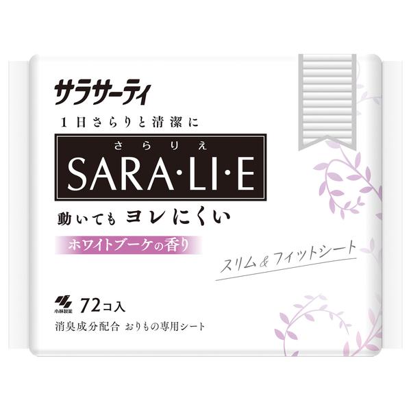サラサーティSara・li・e / ホワイトブーケ / 72個