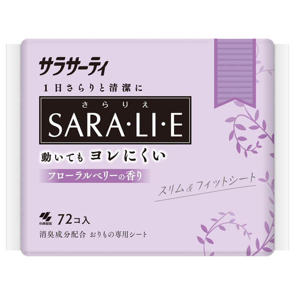 サラサーティSara・li・e / フローラルベリー / 72個
