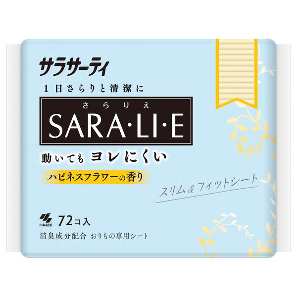 サラサーティSara・li・e / ハピネスフラワー / 72個