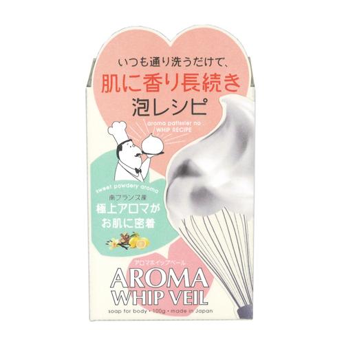 アロマホイップベール石鹸 / 100g