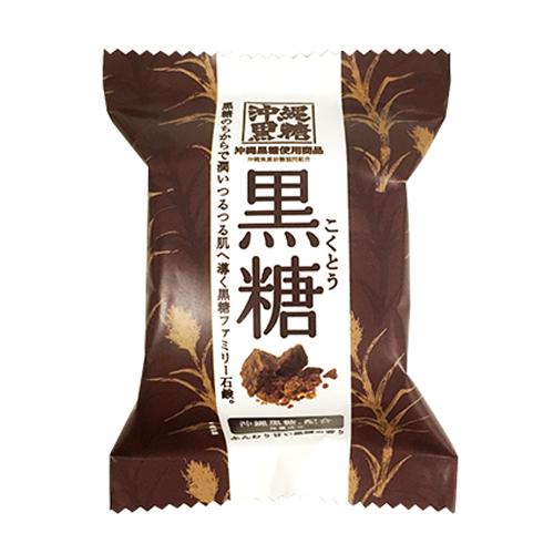 ファミリー黒糖石鹸 / 80g