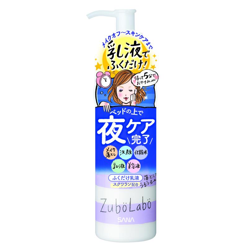 夜用ふき取り乳液 / 200ml