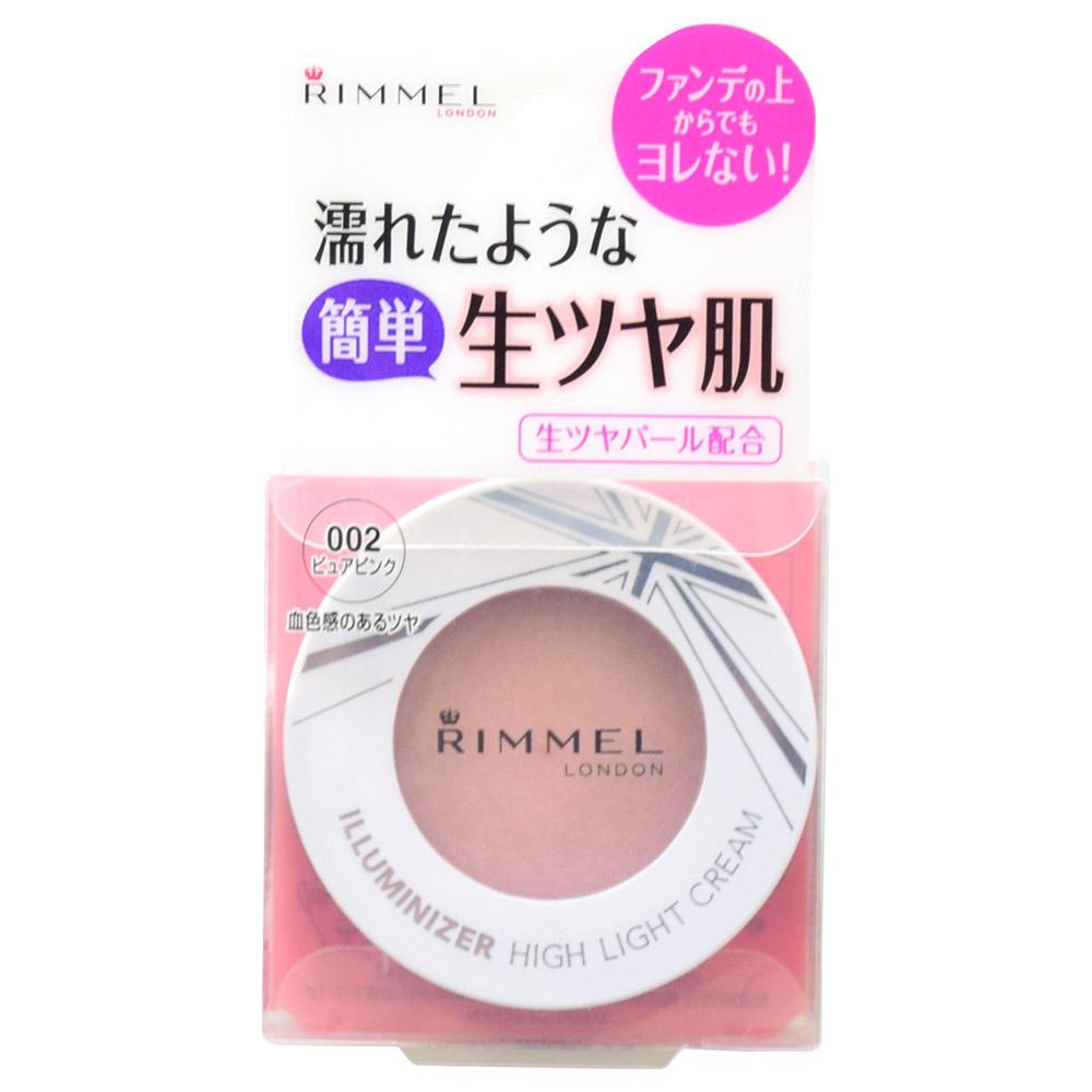 イルミナイザー / 【002】ほんのり血色感を演出するピュアピンク / 3g