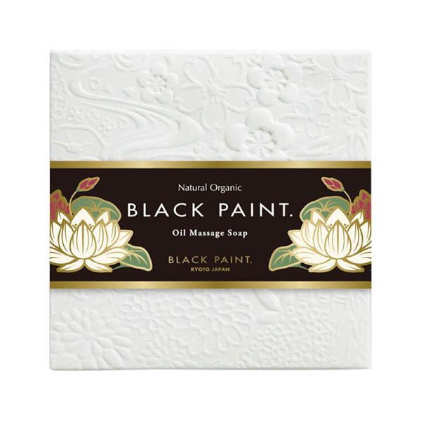 プレミアムブラックペイント / ハーブ系の自然な香り / 黒色 / 120g