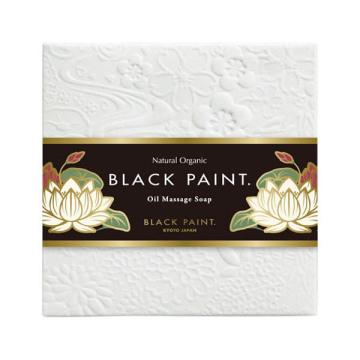 プレミアムブラックペイント / ハーブ系の自然な香り / 黒色 / 120g 1