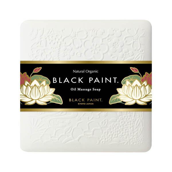 プレミアムブラックペイント / ハーブ系の自然な香り / 黒色 / 60g