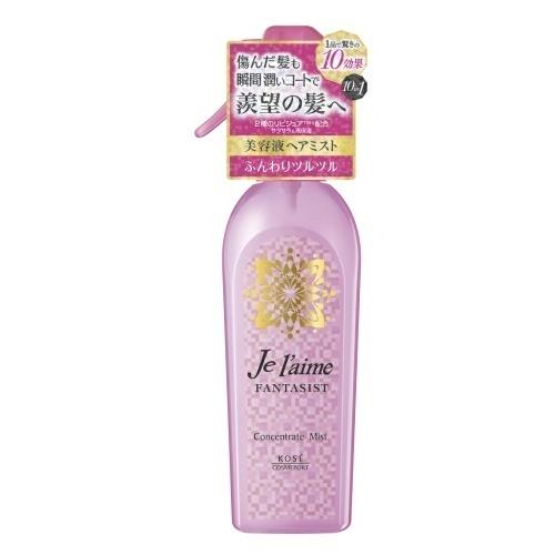 ファンタジストコンセントレートミスト (ふんわりツルツル) / 250ml / 清楚で甘美なスウィートフローラルの香り
