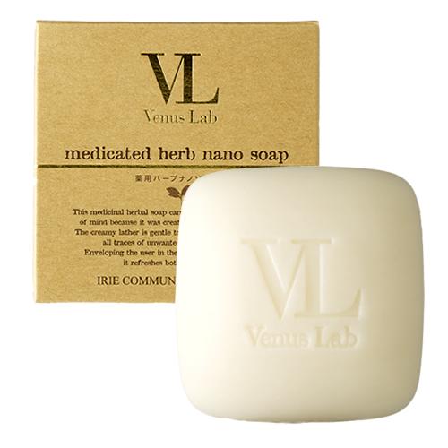 薬用ハーブナノソープ / 100g / オリジナルブレンドアロマの香り