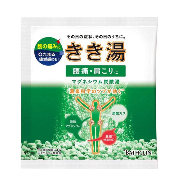 きき湯 マグネシウム炭酸湯 分包 / 青緑色の湯(透明タイプ) / 30g