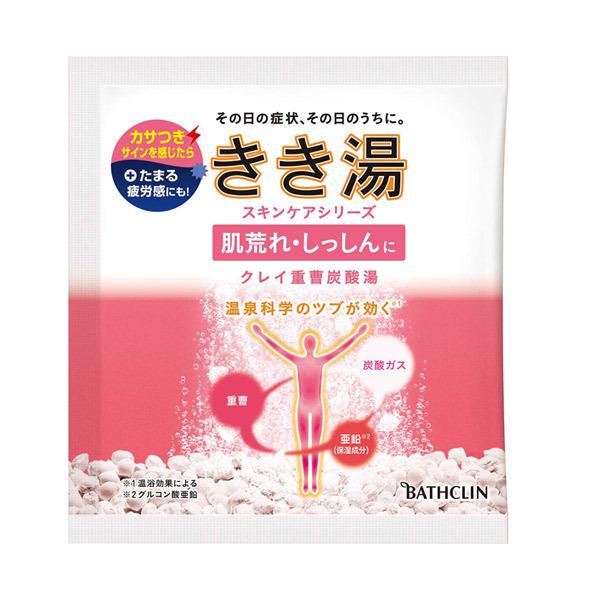 きき湯 クレイ重曹炭酸湯 分包 / 乳白色の湯(にごりタイプ) / 30g