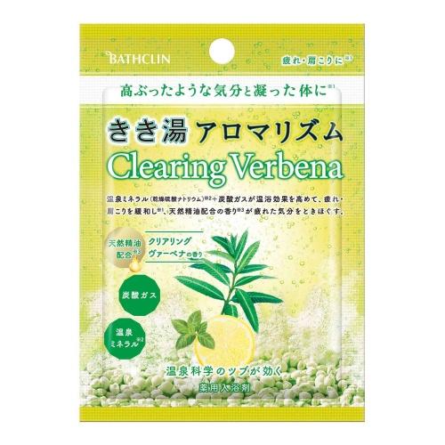 きき湯アロマリズム クリアリングヴァーベナの香り 分包 / レモンリーフ(透明タイプ) / 30g