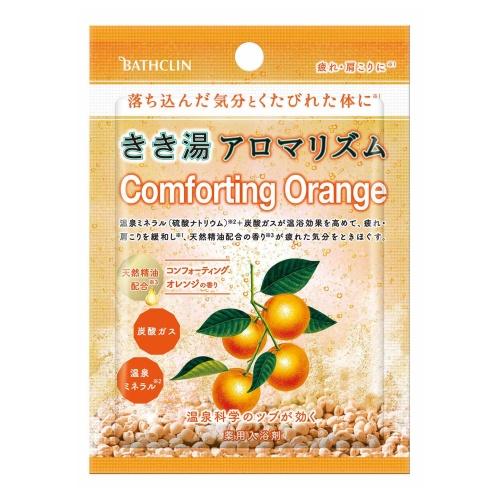 きき湯アロマリズム コンフォーティングオレンジの香り 分包 / 暖かなオレンジピール(透明タイプ) / 30g