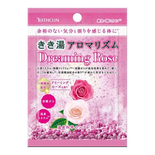 きき湯アロマリズム ドリーミングローズの香り 分包 / 華やかなローズピンク(透明タイプ) / 30g