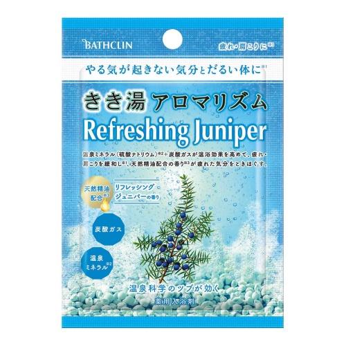 きき湯アロマリズム リフレッシングジュニパーの香り 分包 / 明るいアクアグリーン(透明タイプ) / 30g