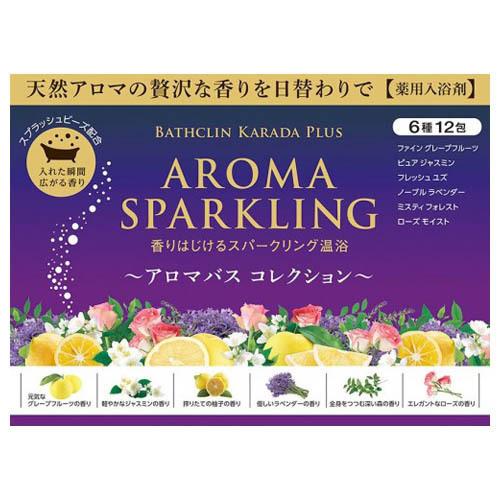 バスクリン カラダプラス アロマスパークリング アロマバスコレクション / 30g×12包