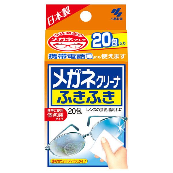 メガネクリーナふきふき / 20包