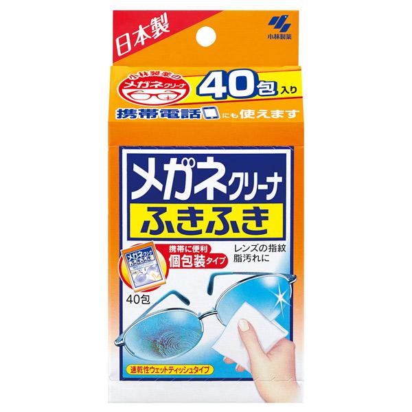 メガネクリーナふきふき / 40包