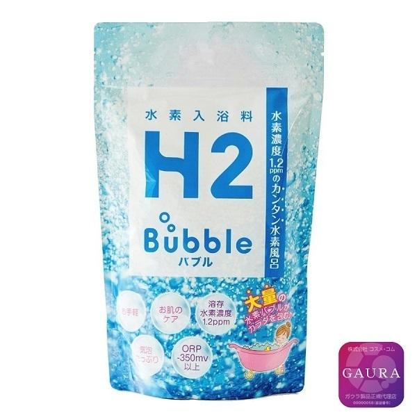 水素入浴料「H2Bubble」 / お徳用パック(約30回分) 700g×1袋 / カラダがぽかぽか