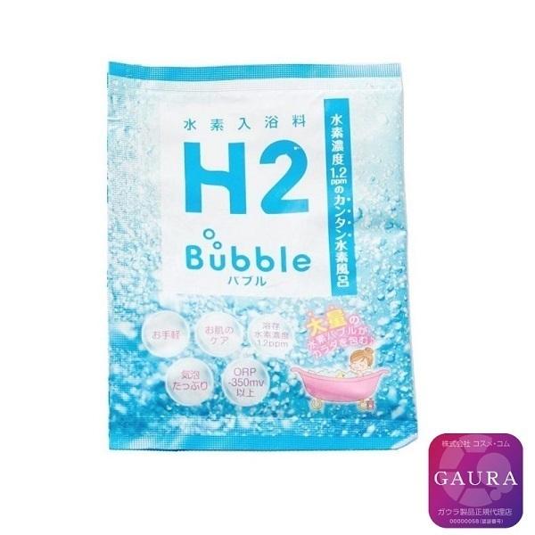 水素入浴料「H2バブル」 / カラダがぽかぽか / 25g
