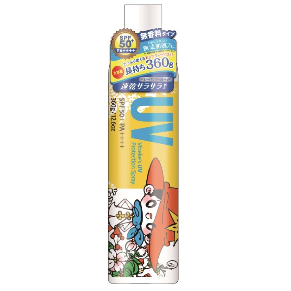 ビベッケの全身まるごとサラサラUVスプレー SPF50+ PA++++ 無香料 / 360g