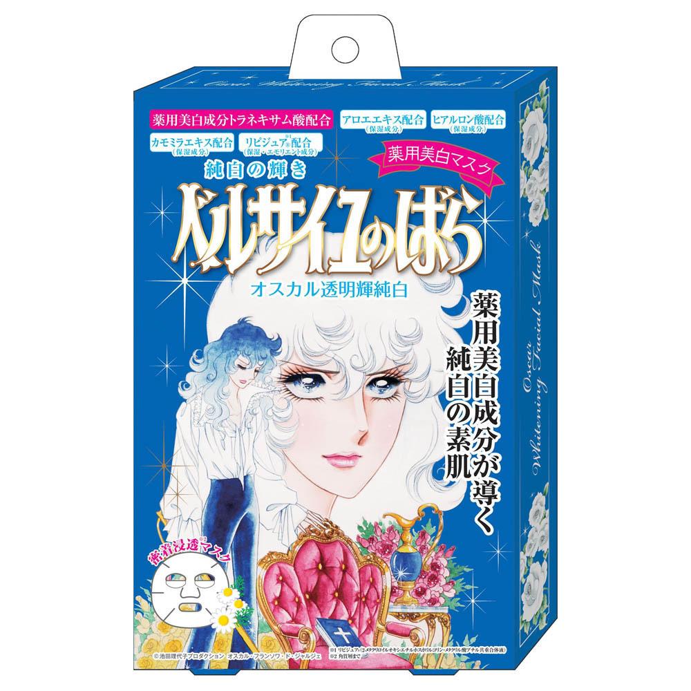 薬用美白マスク / オスカル / 16ml×4包入
