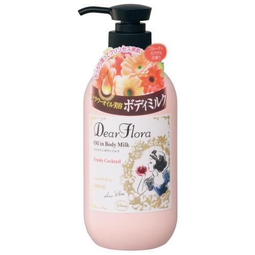 オイルインボディミルク フルーティカクテルの香り / 240ml