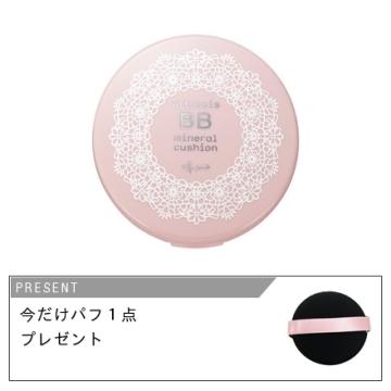 BBミネラルクッション / SPF30 / PA++ / LB(ライトベージュ)明るめ~自然な肌色 / 12g 1