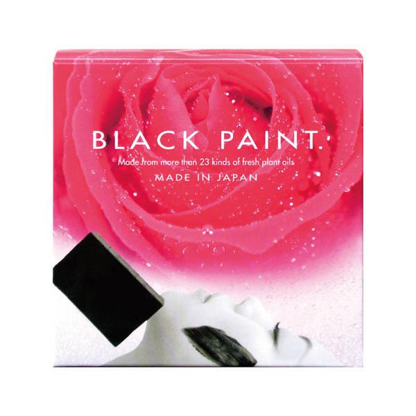ブラックペイント 毛穴を洗う石鹸 / ハーブ系の自然な香り / 黒色 / 60g