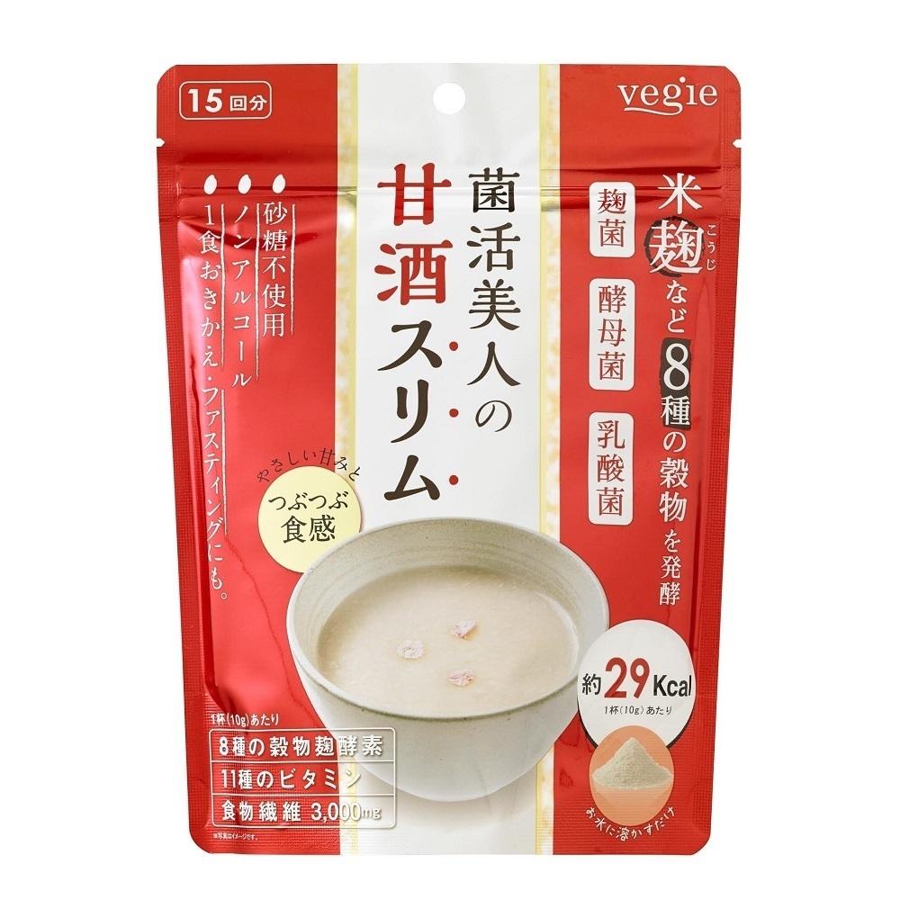 菌活美人の甘酒スリム / 150g