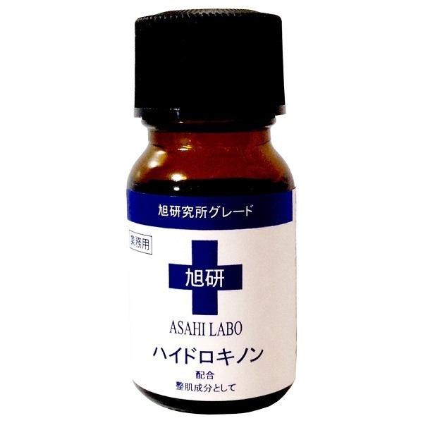 業務用 ハイドロキノン / 10g