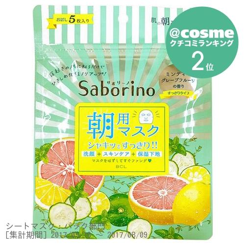 目ざまシート 爽やか果実のすっきりタイプ / 5枚入り / 49mL