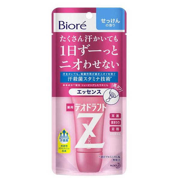 デオドランドZ エッセンス せっけんの香り / 30G