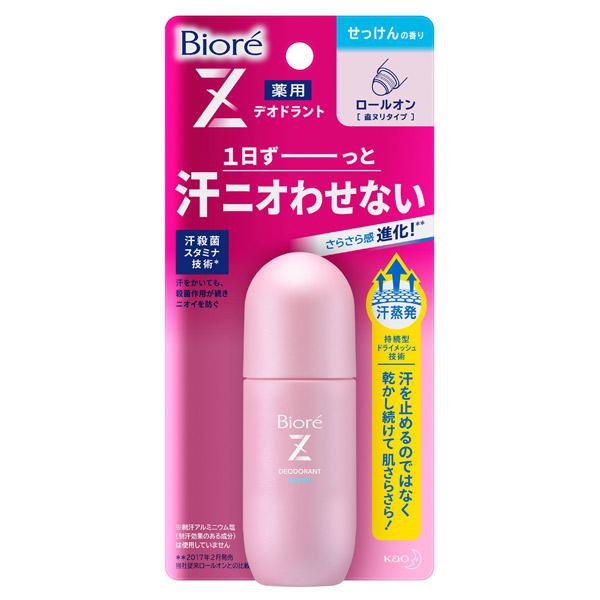 デオドランドZ ロールオン せっけんの香り / 40ML