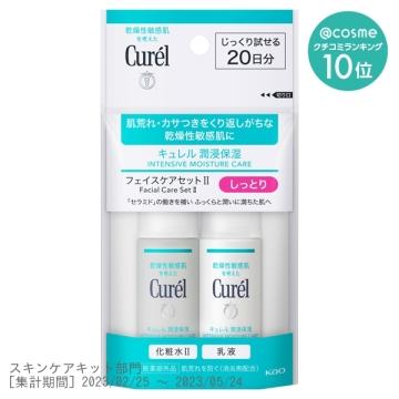 ミニセットII しっとり / 化粧水 II (しっとり) 30ml乳液 30ml 1