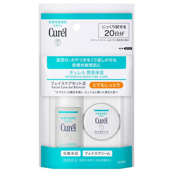 ミニセットIII (とてもしっとり) / 化粧水 III (とてもしっとり) 30ml●潤浸保湿フェイスクリーム 10g