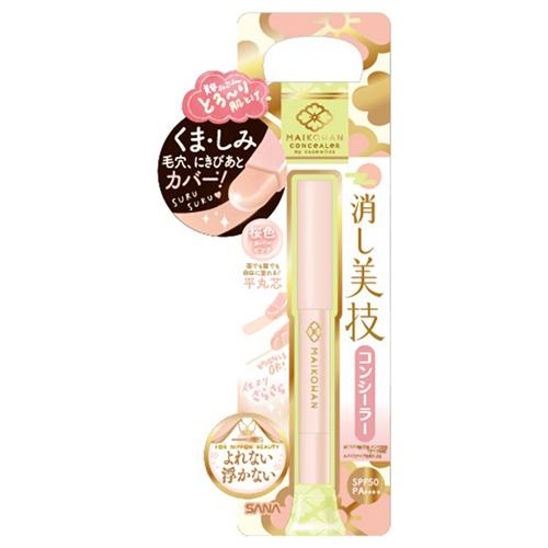 舞妓はんコンシーラー / SPF50 / PA++++ / 01桜色(カバーピンク)