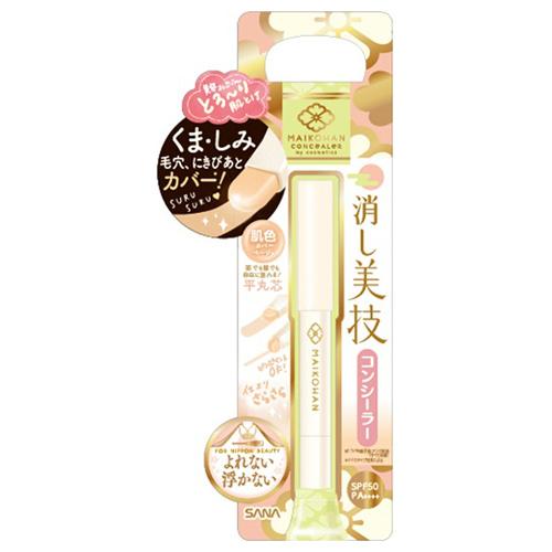 舞妓はんコンシーラー / SPF50 / PA++++ / 02肌色(カバーベージュ)