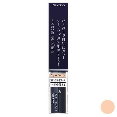 コンシーラー (シミ・ソバカス用) / SPF26 / PA++ / ライトベージュ