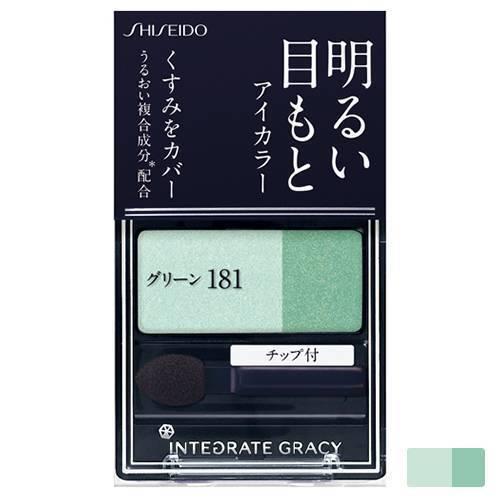 アイカラー / グリーン181