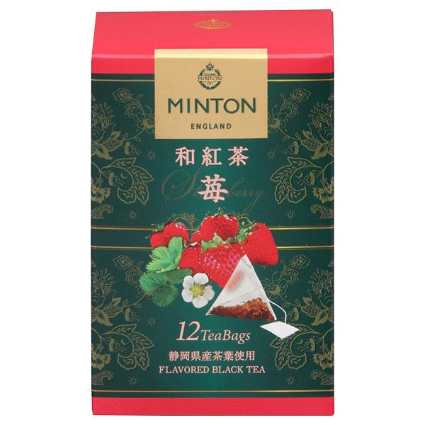 和紅茶 苺