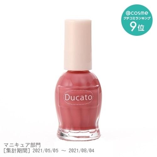 ナチュラルネイルカラーN / N67 Sweet Pink / 11ml