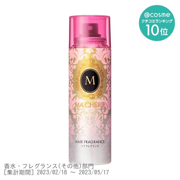 ヘアフレグランスEX / フローラルフルーティーの香り / 100g