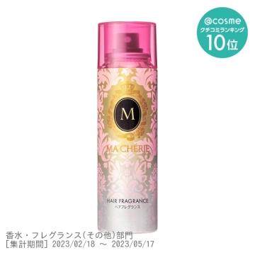 ヘアフレグランスEX / フローラルフルーティーの香り / 100g 1