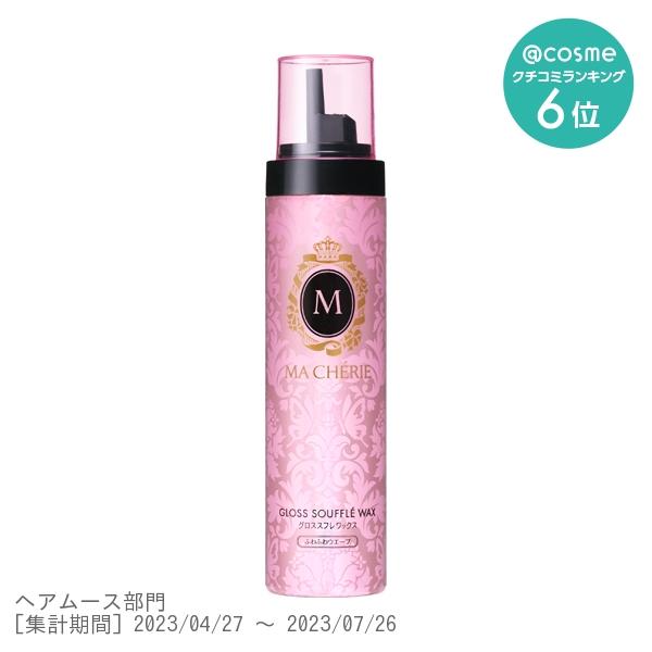 グロススフレスワックス(ふわふわウエーブ)EX / フローラルフルーティーの香り / 150g