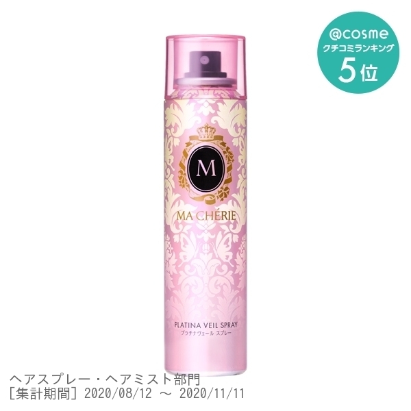 プラチナヴェール スプレーEX / フローラルフルーティーの香り / 100g