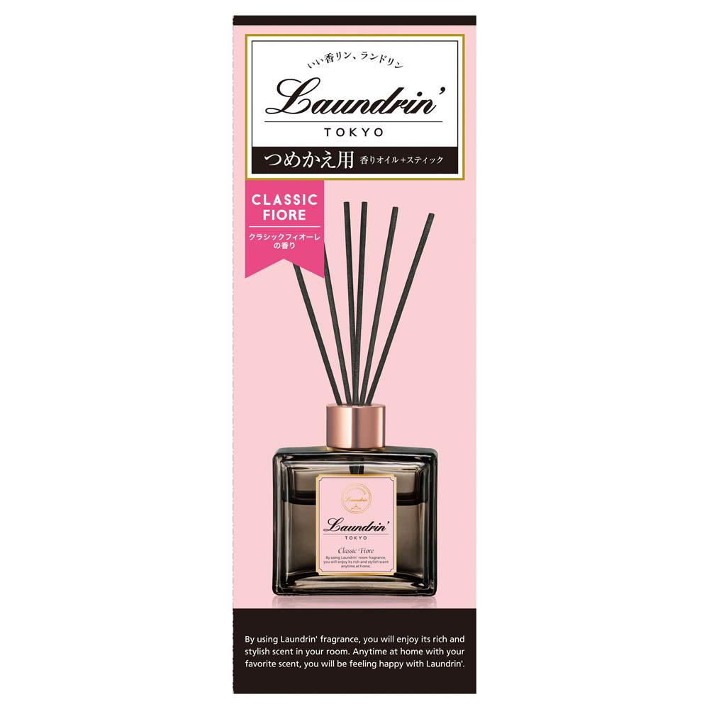 ルームディフューザー / 詰替 / 80ml / クラシックフィオーレの香り