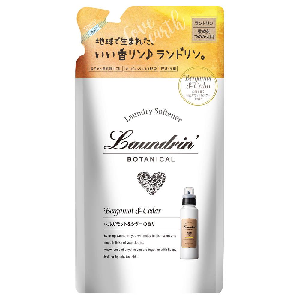 ボタニカル 柔軟剤 べルガモット&シダー / 詰替 / 430ml