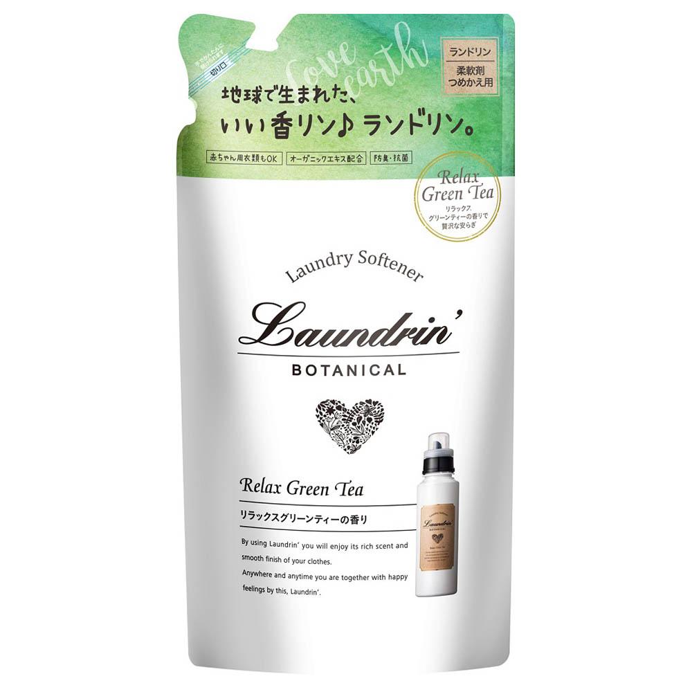 ボタニカル 柔軟剤 リラックスグリーンティーの香り / 詰替 / 430ml