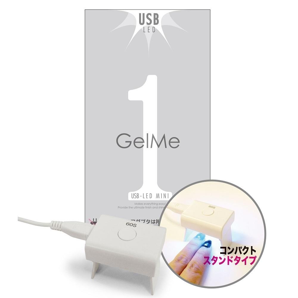 USB LEDライトMINI / 38g