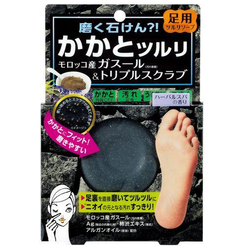 かかと磨き ガスールスクラブソープ / 80g